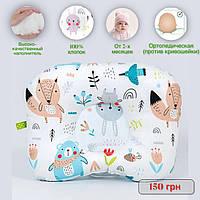 """Детская ортопедическая подушка для новорожденных BabySoon """"Лесные зверюшки"""" цвет голубой 22х2 см"""