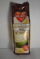 Капучино Hearts Capuccino White 1кг., Германия