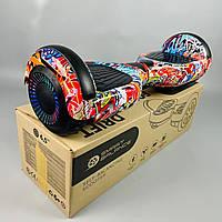 Гироскутер Smart Balance Wheel Pro 6.5 разноцветный с подсветкой | Гироборд Смарт Баланс с самобалансом