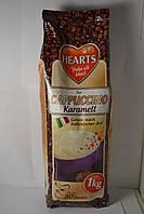 Капучино Hearts Capuccino Karamell 1кг., Германия