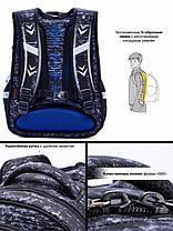 Ортопедичний Рюкзак шкільний в 1-4 клас для хлопчика Машина біла 38*29*19 SkyName R3-235, фото 2