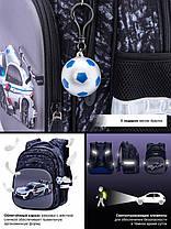 Ортопедичний Рюкзак шкільний в 1-4 клас для хлопчика Машина біла 38*29*19 SkyName R3-235, фото 3