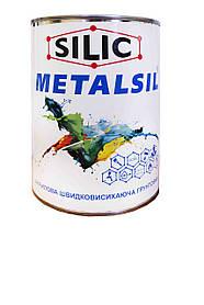 Грунтовка по металлу Metalsil (1кг) быстросохнущая