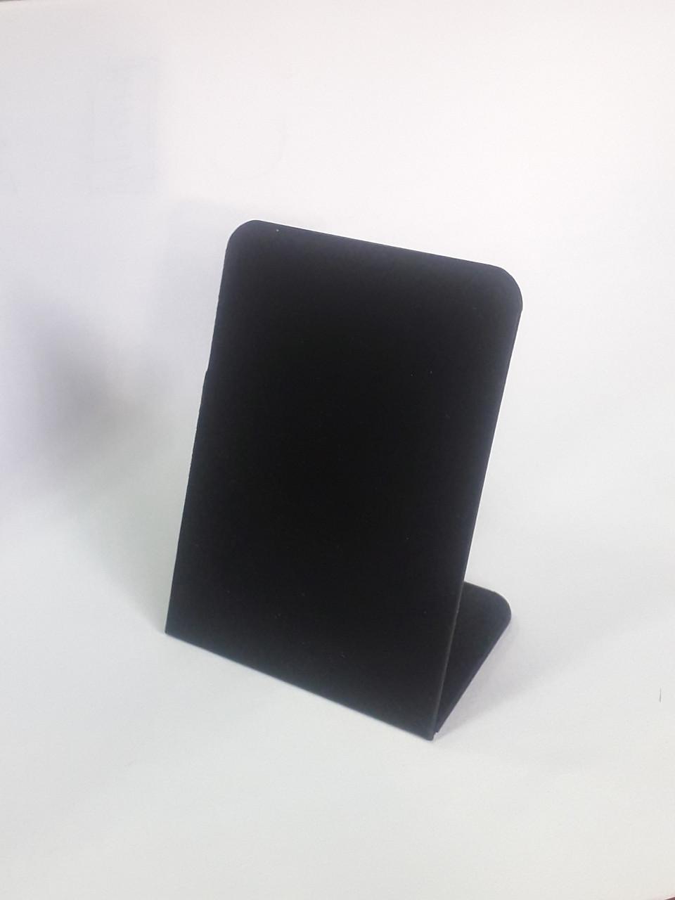Ценник меловой пластиковый  угловой L-образный  вертикальный