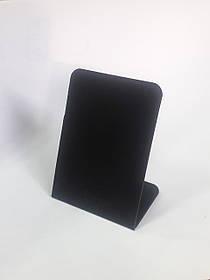 Цінник крейдяної пластиковий кутовий L-подібний вертикальний