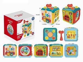 Дитячий музичний куб Activity Box