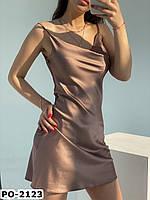 Вечернее женское летнее платье комбинация на бретельках Разные цвета