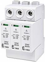 Обмежувач перенапруги ETI ETITEC M T2 PV 1100/20 Y (для PV систем)