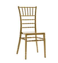 Штабелируемый стул SDM Чиавари пластиковый с подушкой Золотой hubqgFU08349, КОД: 1936007