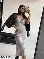 Стильное женское платье комбинация миди расцветки тай-дай