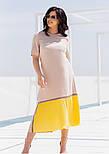 Летнее платье с коротким рукавом в больших размерах асимметричное комбинированное (р. 50-60) 11551, фото 2