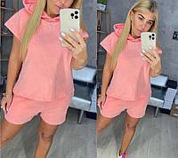 Спортивный костюм для лета женский футболка - худи и шорты цвет персиковый 42-48рр