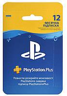 Підписка на 12 місяців PlayStation Plus