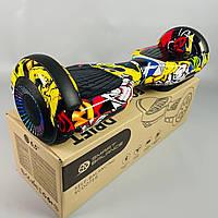 Гироскутер Smart Balance Wheel Pro 6.5 Хип хоп желтый | Гироборд Смарт Баланс маленький для взрослых и детей, фото 1