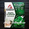 Жидкостной набор от комаров Раптор Mega Power фумигатор + жидкость без запаха 30 ночей