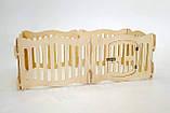 Вольер для собаки   Манеж для собак   6 секций   Высота 40 см, фото 2