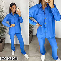 Женский стильный летний костюм: рубашка и брюки Разные цвета