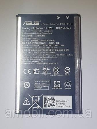 Аккумулятор Asus ZD551KL ZenFone Selfie / ZE550KL Zenfone 2 Laser / ZE551KL Zenfone 2 Laser / ZE601KL Ze