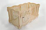 Домашний вольер (манеж) для щенков. 6 секций. Высота 60 см, фото 2