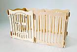 Домашний вольер (манеж) для щенков. 6 секций. Высота 60 см, фото 3