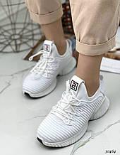 Кроссовки женские белые из текстиля