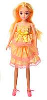 Лялька Lelia Fashional Girl L0464 27см жовта сукня з бантом, з аксесуарами