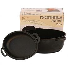 Гусятниця Біол з кришкою-сковородою 4л h14,9 см алюміній з антипригарним покриттям (Г401П)