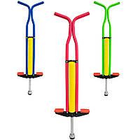 """Пого стик """"Pogo Stick Желто-розовый №14"""" прыгалка на пружине, детский джампер - палка прыгалка 100 см (TI)"""