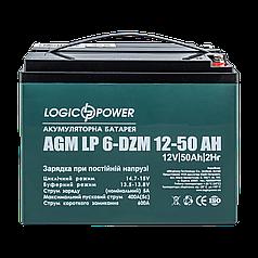 Батарея для электроскутера AGM LogicPower LP 6-DZM-50 (12В, 50Ач)