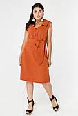 Женское яркое терракотовое платье 44-50рр.