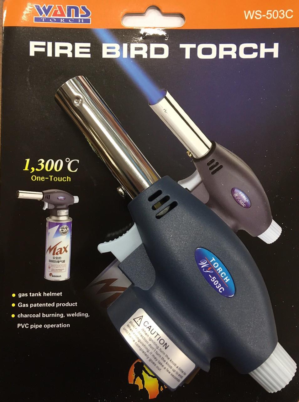 Автоматичний газовий пальник Fire Bird Torch WS-503C