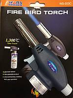 Автоматичний газовий пальник Fire Bird Torch WS-503C, фото 1
