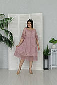 Кружевное роскошное платье 50-56рр.