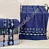 Махровое банное полотенце Ромбы (8)