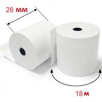 Кассовая лента 28 мм, 18м термо| Чековая бумага для кассовых аппаратов КЛТ.28tх18