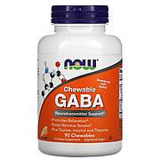 GABA (Гамма-Аминомасляная Кислота), Цитрусовый Вкус, Now Foods, 250 мг, 90 жевательных таблеток