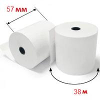 Кассовая лента 57 мм на 38м термо| Чековая бумага для кассовых аппаратов КЛТ.57tх38
