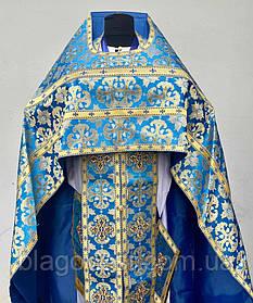 Облачение иерейское руск.стиль голубой цвет шелк