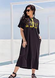 Платье балахон в больших размерах в спортивном стиле  с коротким рукавом и накаткой на груди (р. 48-62) 11555