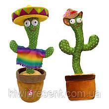 Танцующий плюшевый кактус Мягкая игрушка кактус в горшке для пения танцев Музыкальный Кактус в вазоне