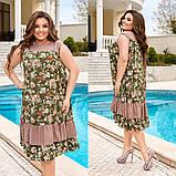 Жіночий літній сарафан вільного крою принт квіти тканина штапель розмір: 44-46, 48-50, 52-54, 56-58, фото 2