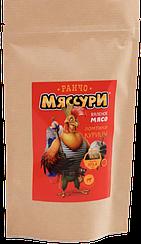 Вяленое мясо «Ранчо Мяссури» Ломтики Курицы (50 грамм)