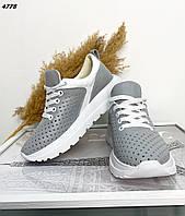 Женские кожаные кроссовки с перфорацией 36-41 р серый