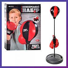 Детский боксерский набор Bambi MS 0331 перчатки + груша