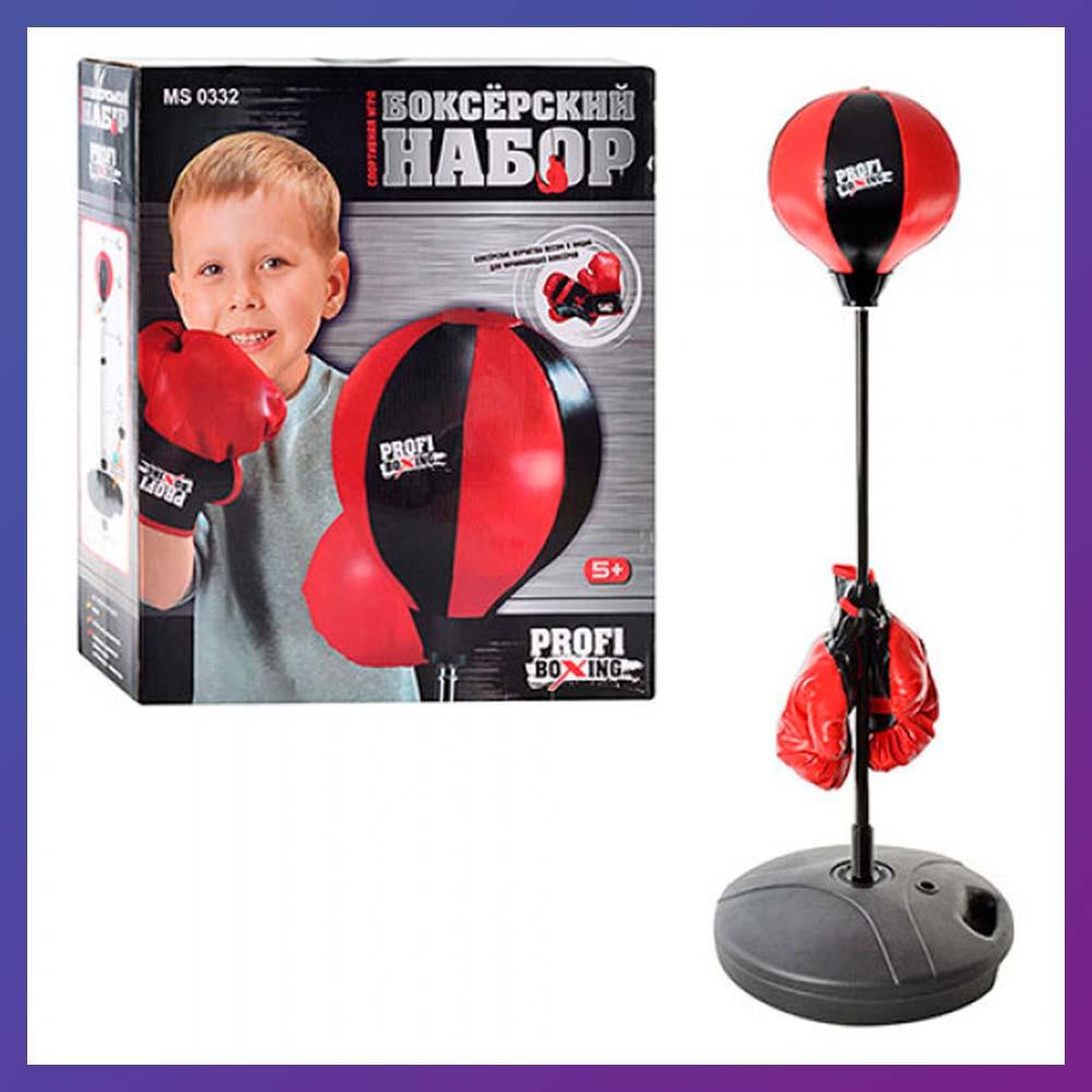Детский боксерский набор Bambi MS 0332 перчатки + груша