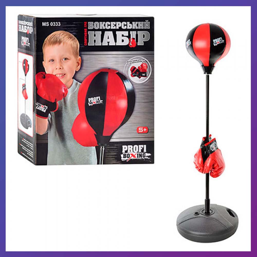 Детский боксерский набор Bambi MS 0333 перчатки + груша