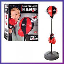 Дитячий боксерський набір Bambi MS 0333 рукавички + груша