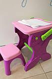 Мольберт-столик зі стільчиком Рожевий, фото 5