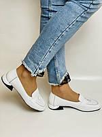 Ripka. Жіночі літні туфлі-балетки з перфорацією білого кольору. Туреччина. Розмір 36.37.38.39.40.Vellena, фото 2