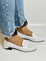 Ripka. Жіночі літні туфлі-балетки з перфорацією білого кольору. Туреччина. Розмір 36.37.38.39.40.Vellena, фото 4